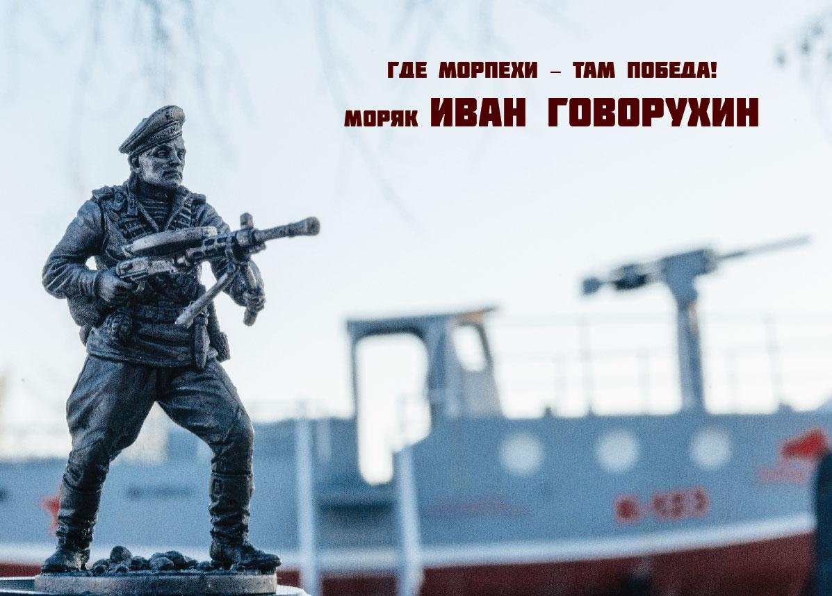 Как сообщили агентству «Урал-пресс-информ» в музее, также к празднику Великой Победы в Челябинске