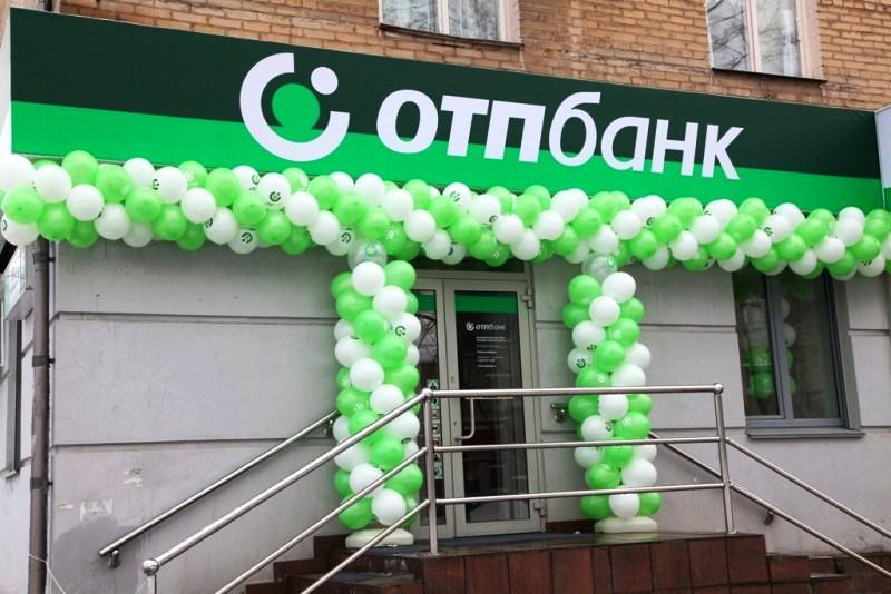 Как сообщили агентству «Урал-пресс-информ» в пресс-службе ОТП-Банка, общеевропейский стресс-тест