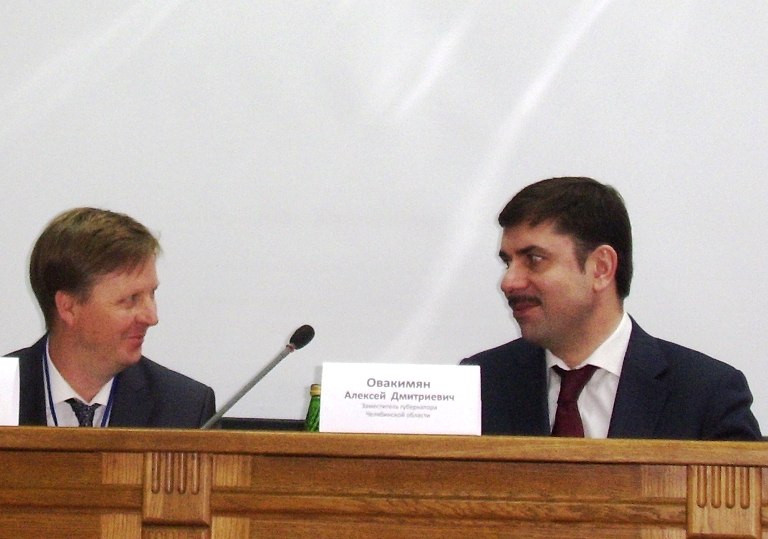 Как сообщил корреспондент агентства «Урал-пресс-информ, присутствовавший на форуме, организаторам