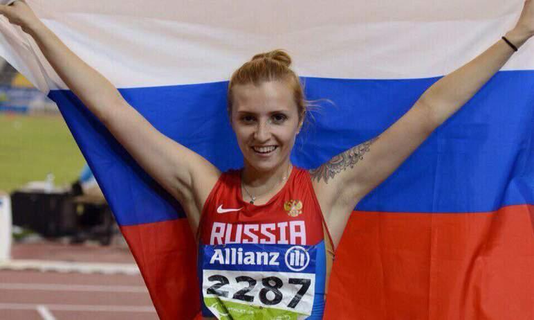 Челябинская легкоатлетка Анна Сапожникова стала бронзовым призером первых в своей жизни Паралимпи