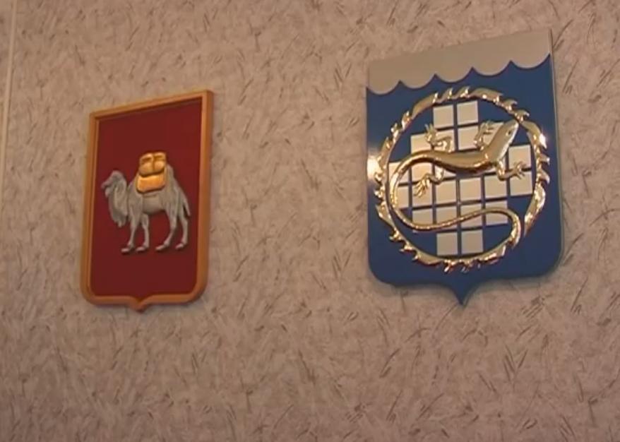 В предыдущем составе комиссии, которая выбирала сити-менеджера Озерска в конце декабря 2012 года,