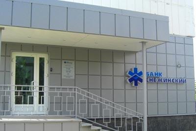 Как сообщили агентству «Урал-пресс-информ» в пресс-службе банка, всего на территории городского о