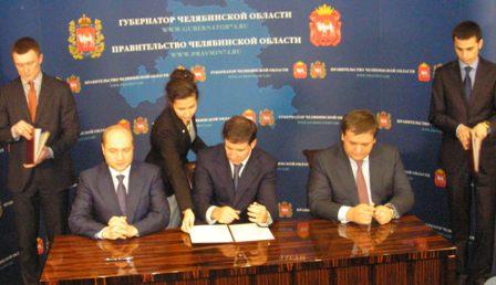 Как сообщил агентству «Урал-пресс-информ» Андрей Никитин, он не исключает, что Челябинская област