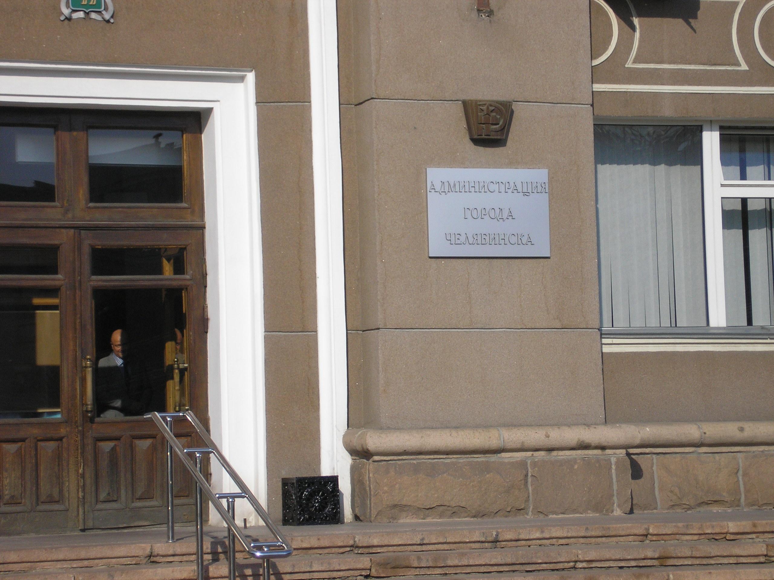 По словам градоначальника, заявка городских властей об участии в эксперименте была рассмотрена в