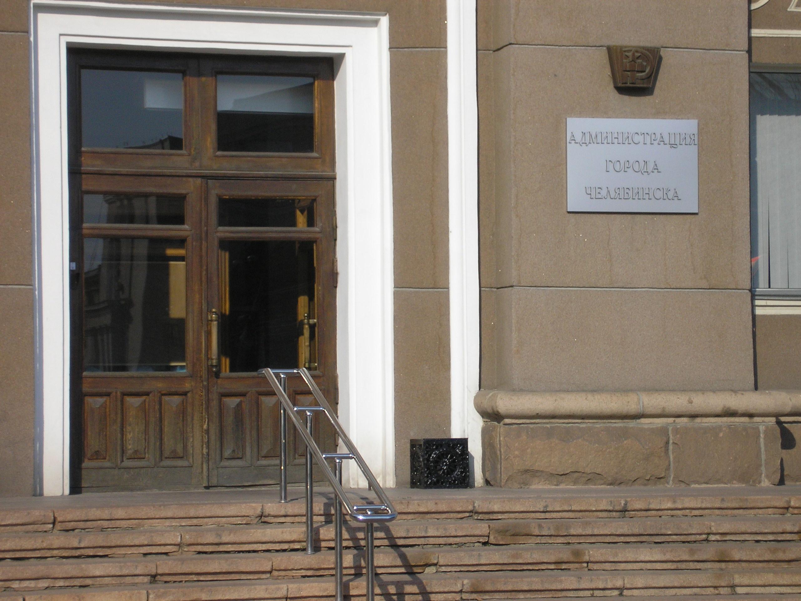 Исполняющая обязанности главы Челябинска Наталья Котова рассказала, что заменить