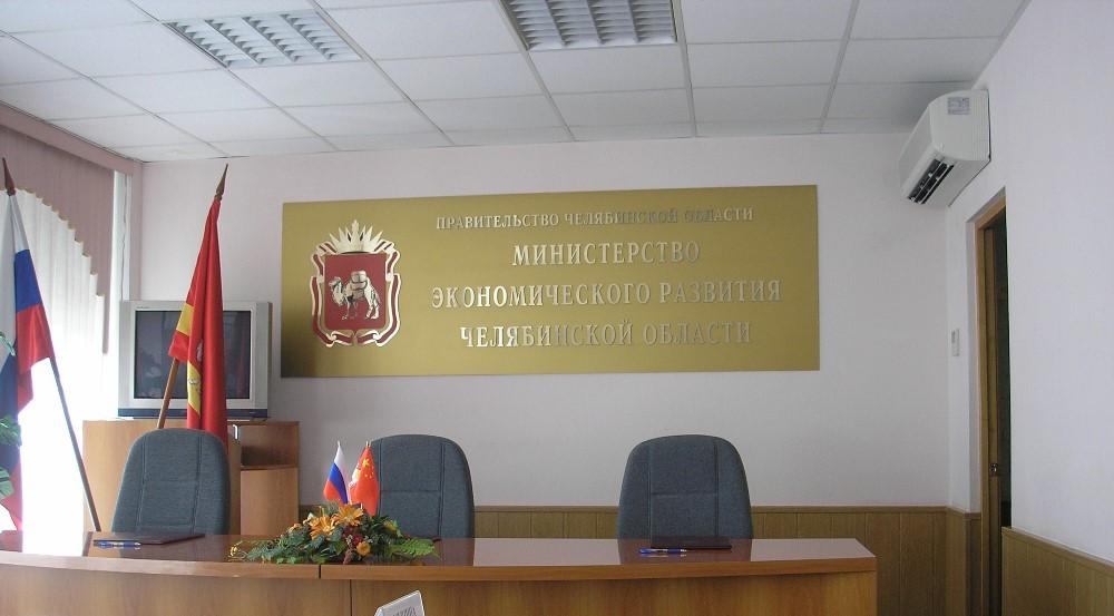 Освободившееся место заместителя займет 39-летний Илья Таболин, работавший заместителем директора