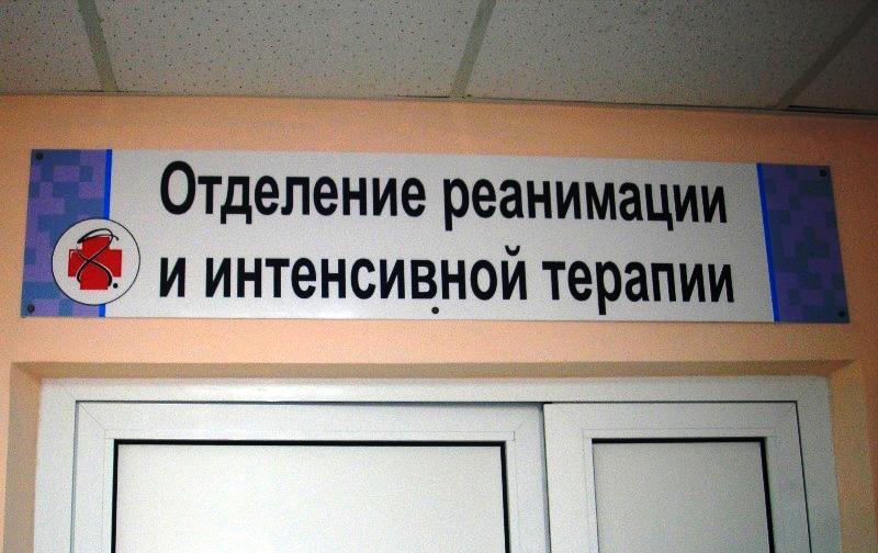 Как сообщили агентству «Урал-пресс-информ» в пресс-службе горздрава, женщина страдала серьезным з
