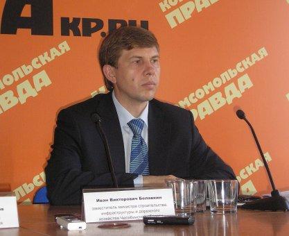 Как сообщил агентству «Урал-пресс-информ» заместитель министра строительства, инфраструктуры и до