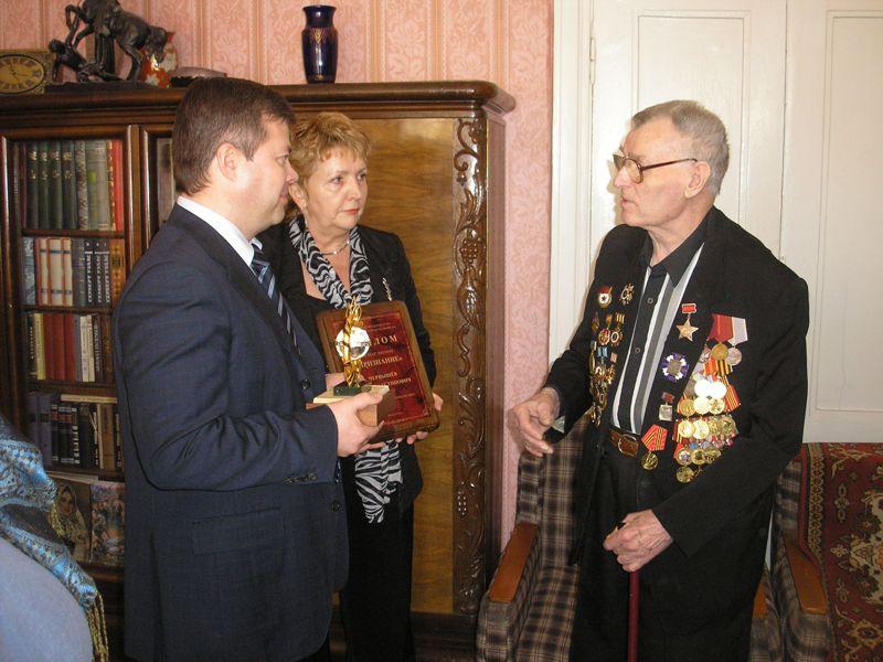 Леонид Чернышев по состоянию здоровья не смог лично приехать на торжественную церемонию вручения