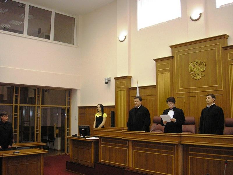 Приговор Центрального районного суда Челябинска от 29-го октября 2010-го года в части, касающейся