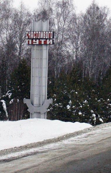 Сотрудники пограничного управления ФСБ России по Челябинской совместно с коллегами из Костаная по