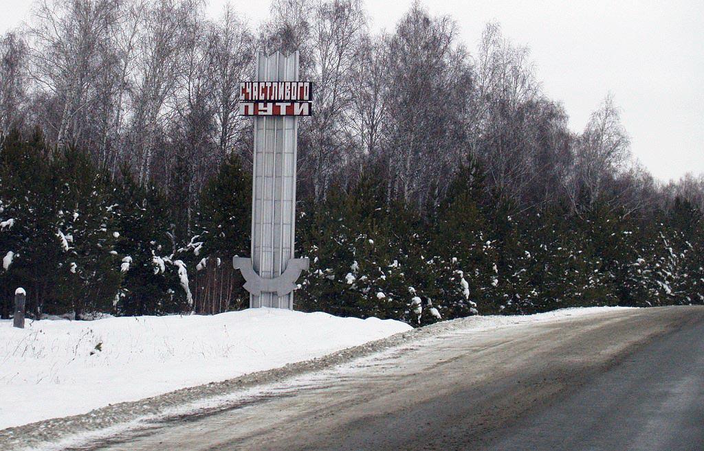 Дополнительные силы выведены на очистку федеральных трасс от снега, который идет в Челябинской об
