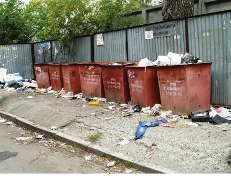 Должностные лица ООО «Горэкоцентр+» и МУП «ГорЭкоЦентр», допустившие мусорный коллапс в Челябинск