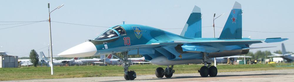 Полеты боевых самолётов над Челябинском