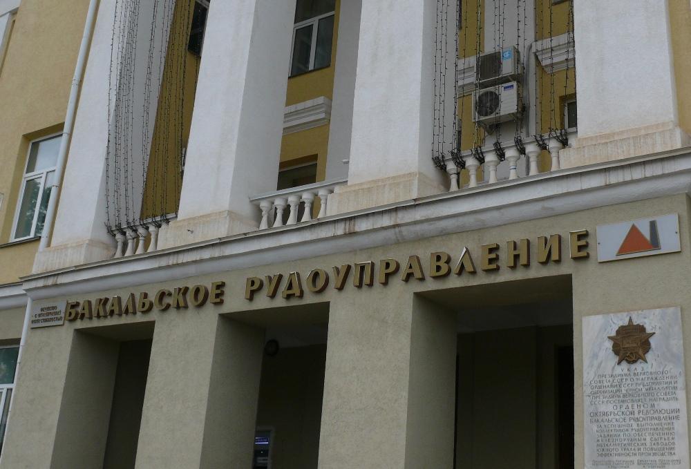 Как сообщили агентству «Урал-пресс-информ» в пресс-службе УФССП России по Челябинской области, су
