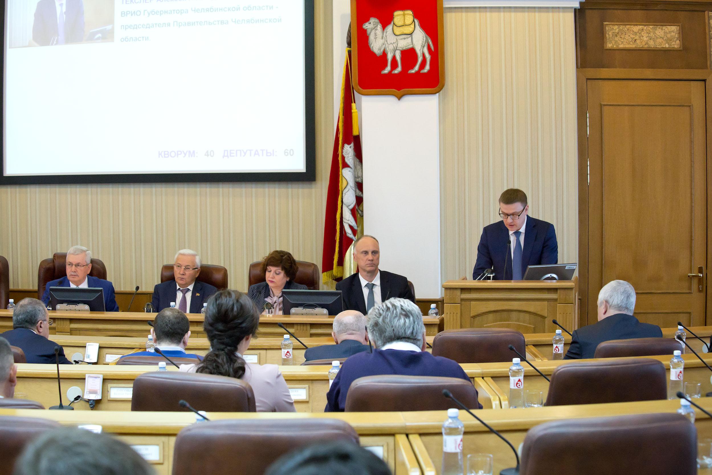 Врио губернатора Челябинской области Алексей Текслер встретился с депутатами Законодательного Соб