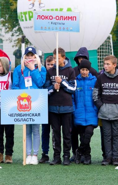 В Челябинске продолжается борьба за Суперкубок фестиваля детского дворового футбола «Метрошка». О
