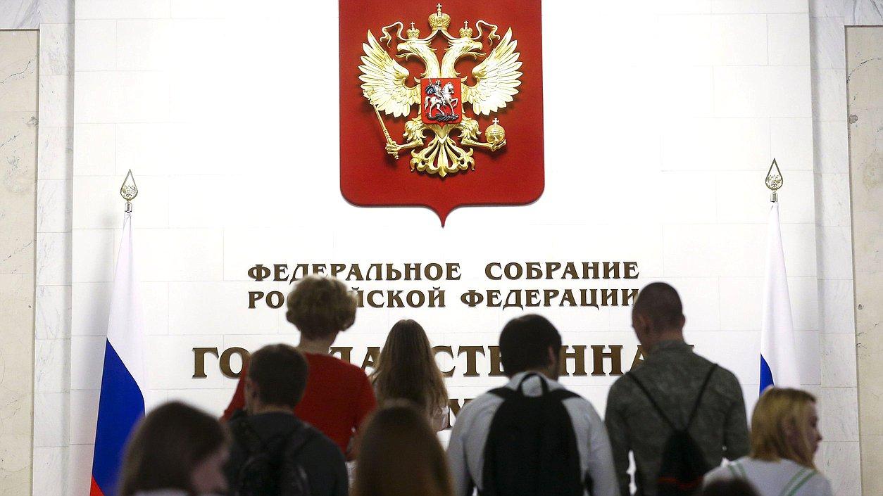 Государственная Дума РФ единогласно приняла в первом чтении пакет поправок в Кодекс об администра