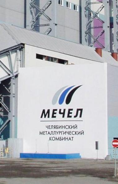 Сбытовая компания Группы «Мечел» – «Мечел-Сервис» – поставила более 5,1 тыс. тонн арматуры на стр