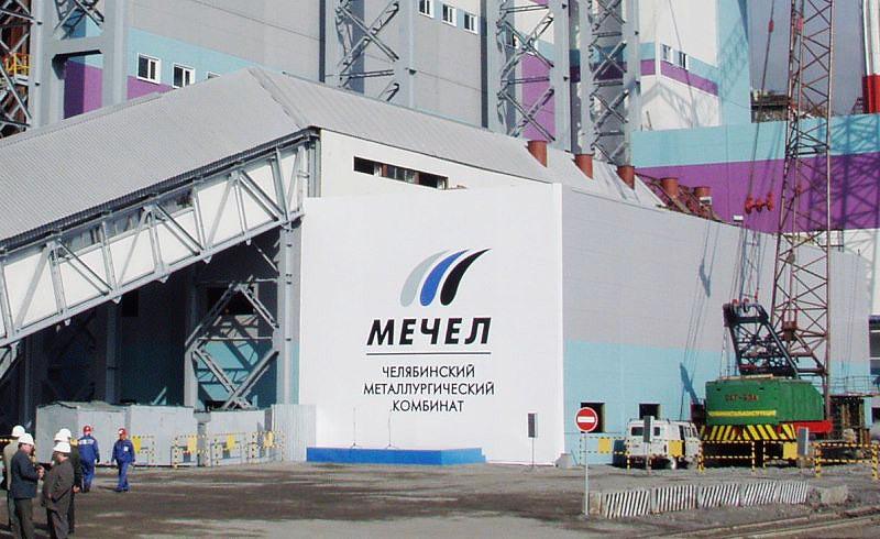 Поставка продукции на объект произведена «Мечел-Сервисом» (металлоторговая компания Группы «Мечел