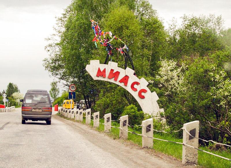 Депутаты Миасского городского округа (Челябинская область), поддерживающие ушедшего в отставку и