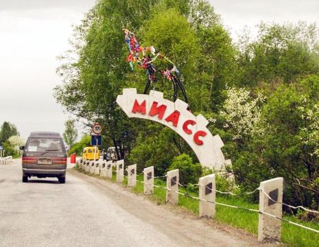 Сразу два кандидата из команды губернатора Челябинской области вступили в борьбу за место главы М