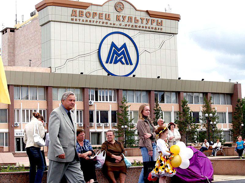 В Магнитогорске (Челябинской области) объявлен традиционный городской конкурс журналистов