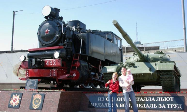 Хозяйственное партнерство «Уральская скоростная магистраль» будет закрыто по причине заморозки пр