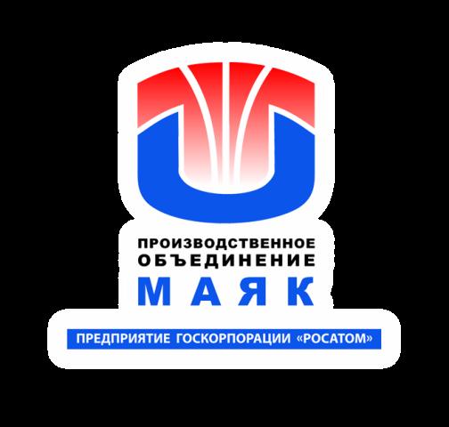 Как сообщили агентству «Урал-пресс-информ» в Челябинском УФАС, ПО «Маяк» проводило открытый одноэ