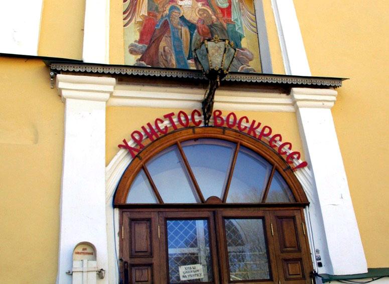 Сегодня, 29 апреля, у православных началась Светлая Пасхальная Седмица. Каждый день этой недели т