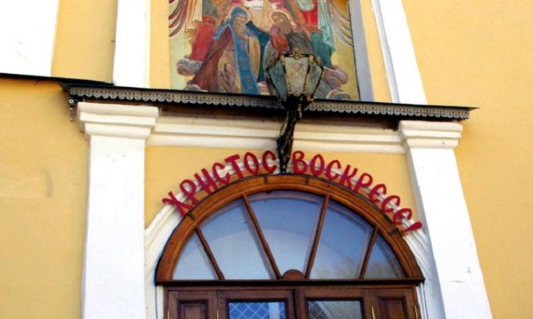 Завтра, первого мая, у православных Великая Суббота, ее еще называют Страстная или Красильная. Ве