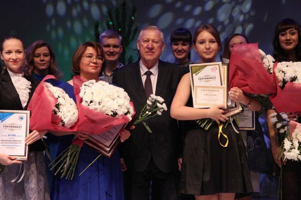 На торжественном приеме руководителей образовательных учреждений, лауреатов и победителей конкурс