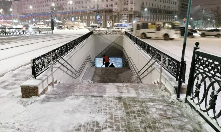 В понедельник, 11 января, в центре Челябинска на улице Цвиллинга после ремонта открыли подземный