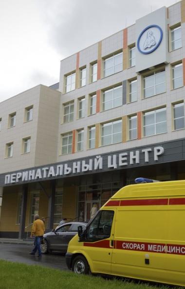 Здание Челябинского областного перинатального центра на Воровского перепрофилируют под госпитальн