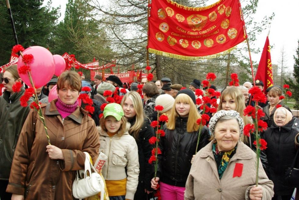 Первого мая в центре города пройдут, сменяя друг друга, шествия и митинги разных партий и обществ