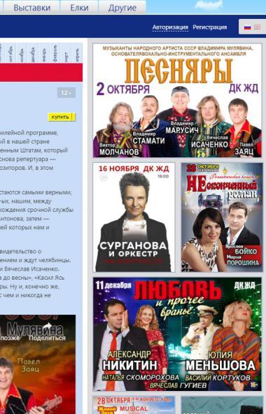 Белорусский государственный ансамбль «Песняры» пожаловался на незаконное использование товарного