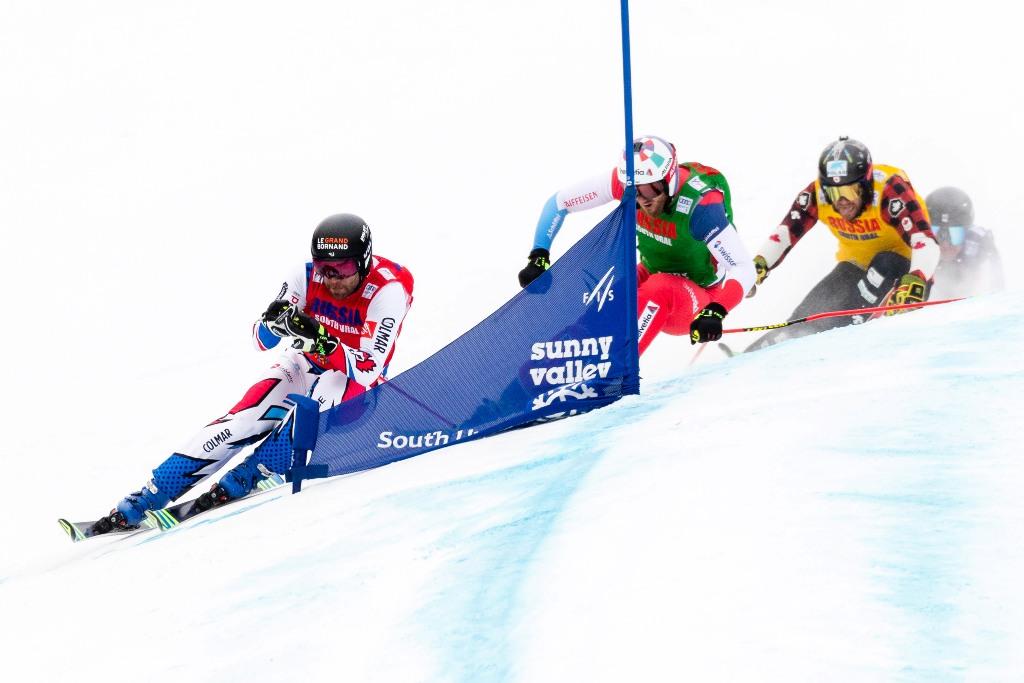 На горнолыжном курорте «Солнечная долина» (Миасс, Челябинская область) завершился Кубок мира FIS