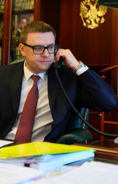 Президент России Владимир Путин поддержал предложения губернатора Челябинской области Алексея Тек