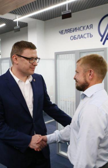 Глава Челябинской области Алексей Текслер предложил снизить ставки по упрощенной системе налогооб