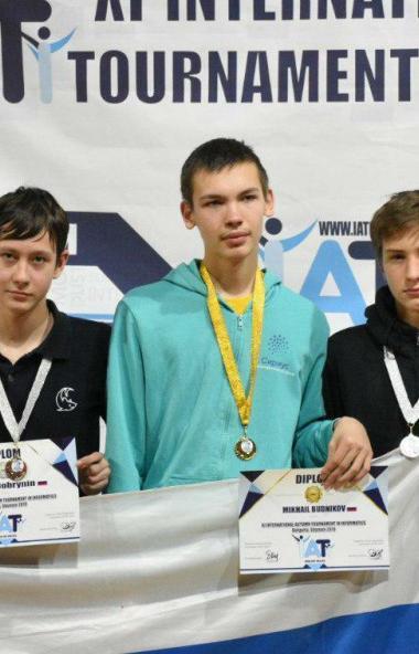 В Шумене (Болгария) завершилась XI Международная олимпиада по информатике (IATI). Почетные медали
