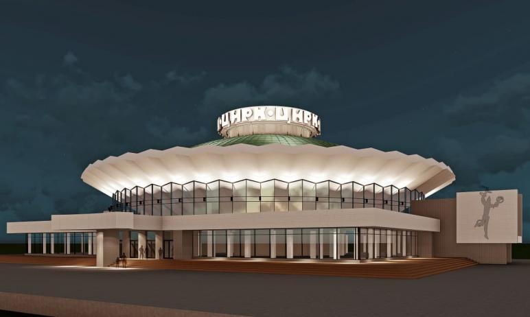 В Челябинске в следующем году приступят к капитальному ремонту цирка, в том числе его фасадов. Об