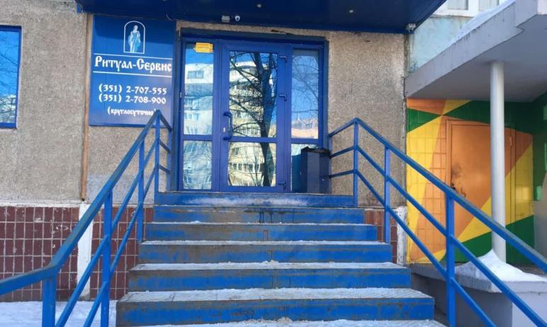 В Калининском районе Челябинска жители девятиэтажного дома пожаловались на салон ритуальных услуг