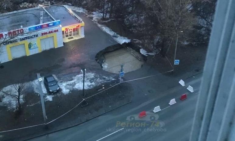 В Челябинске закрыли движение по одной полосе дороги на улице Куйбышева. Причиной стал проваливши