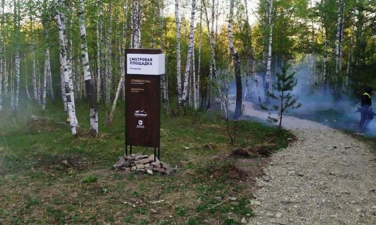 В национальном парке «Таганай» тропы на Черной скале и Самибратке, территорию Центральной усадьбы