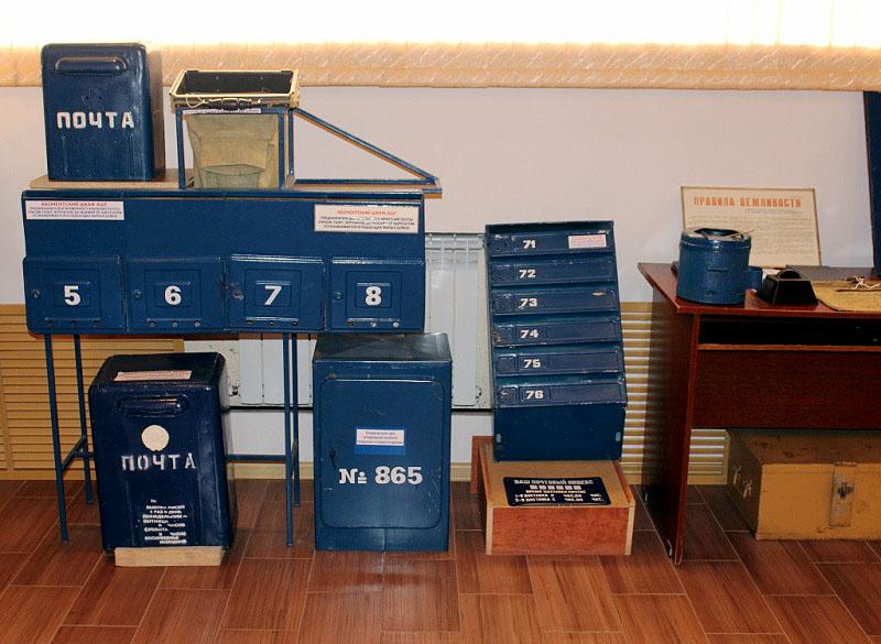 Челябинцев зовут креативно отметить день почтового ящика. Автора лучшего оформления «именинника»