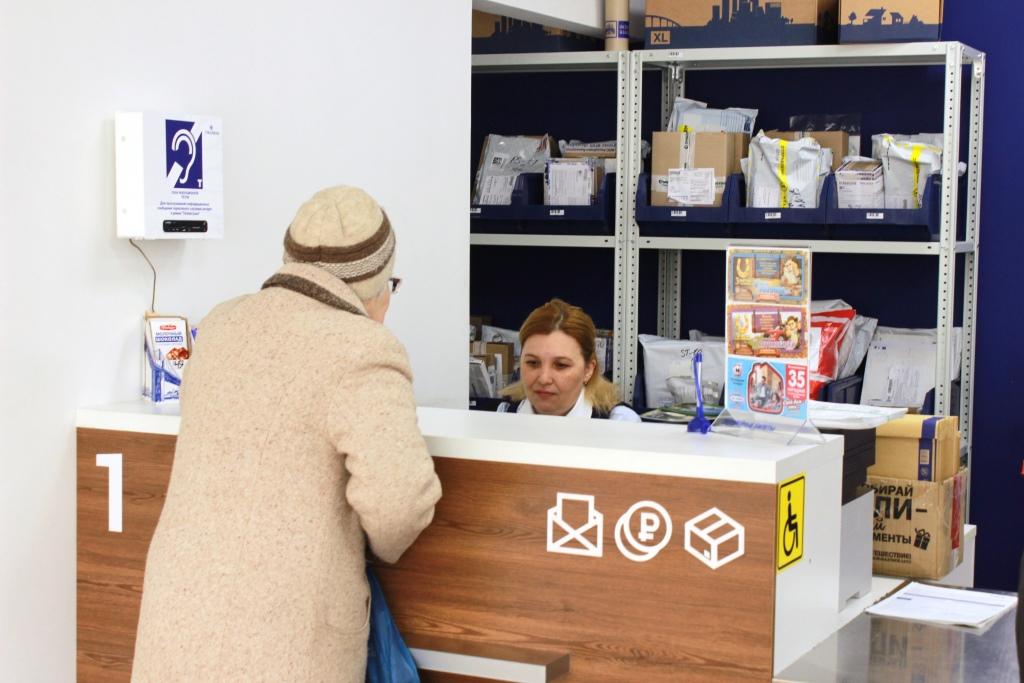 Почта России начала оказывать услуги по приему платежей от членов садовых некоммерческих товарище
