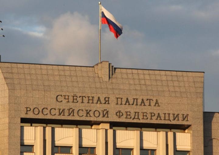 В связи с этим депутат от КПРФ Вадим Соловьев подготовил обращение к председателю Счетной палаты