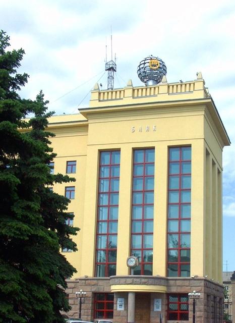 Каксообщили агентству «Урал-пресс-информ» в пресс-службе банка, новый офис стал в инфраструктуре
