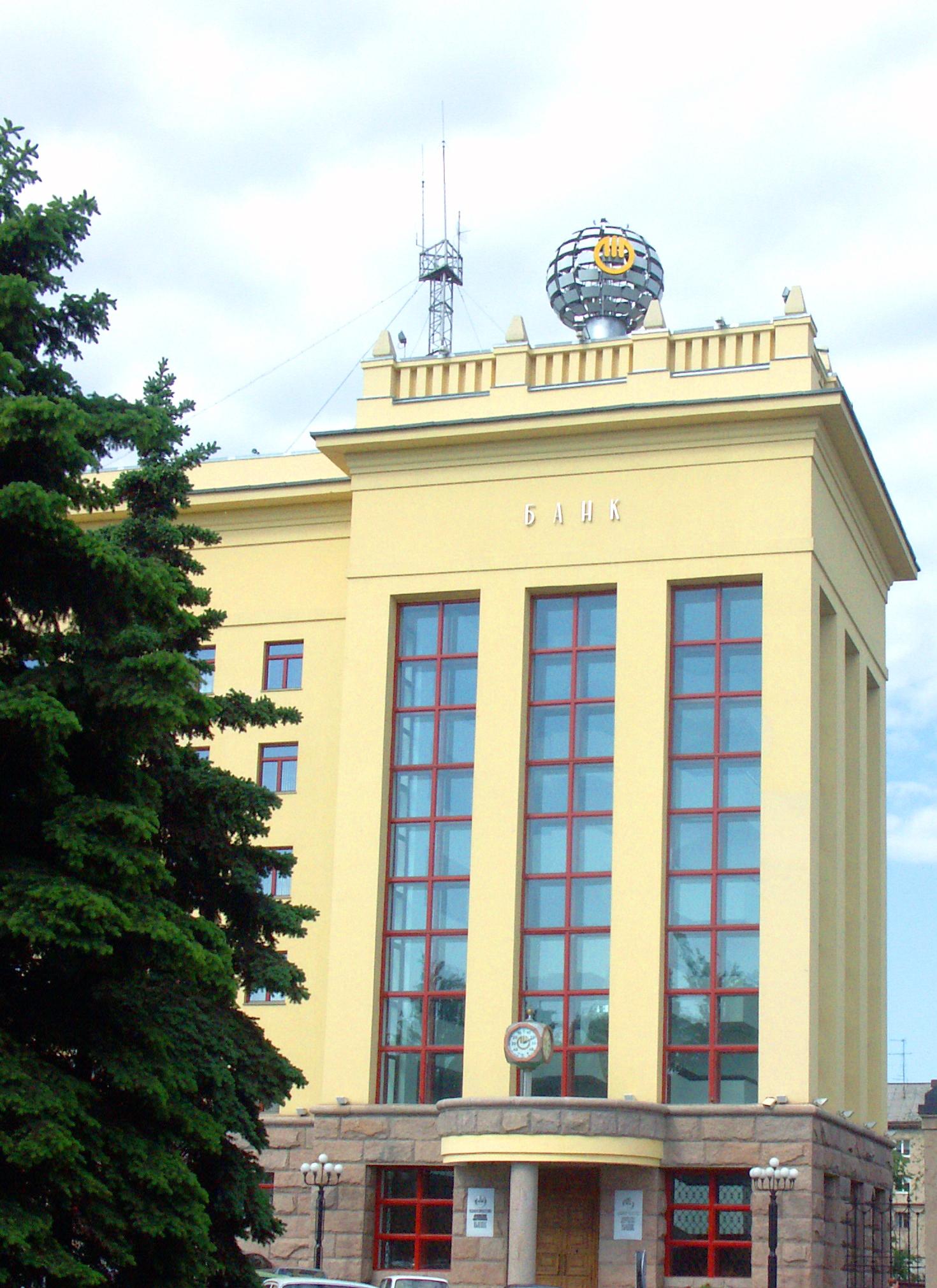 Генеральный директор НСПК Владимир Комлев поблагодарил коллектив банка за совместную работу и вру