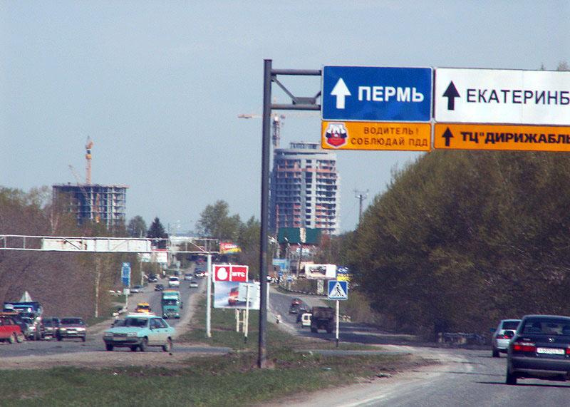 В Челябинской области определят порядок закрепления границ региона с сопредельными субъектами.